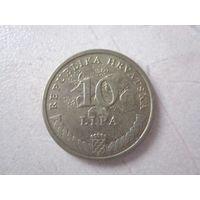 10 Липа 2005 (Хорватия)