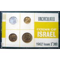 Израиль, набор монет 1962 года