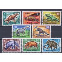 [1990] Монголия 1967. Фауна.Доисторические животные. Гашеная серия.