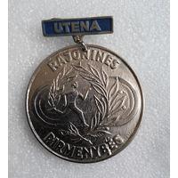 Rajonines Pirmenybes. Медаль для награждения отчаянных литовских спортсменов #007