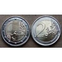 """Германия 2 евро, 2020 """"50 лет Коленопреклонению в Варшаве"""""""