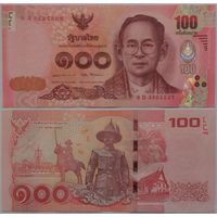 Таиланд. 100 бат (образца 2015 года, P120, подпись 3, XF)