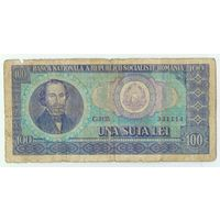 Румыния, 100 лей 1966 год