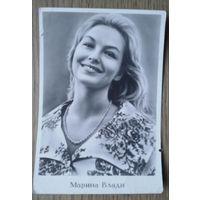 Актриса Марина Влади. 1960 г. Чистая.