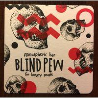Подставка под пиво Blind Pew /Россия/ No 1