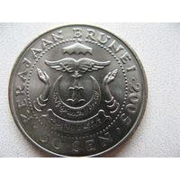 Бруней 50 сенов 2005 г.