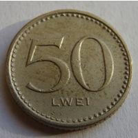 Ангола 50 лвей
