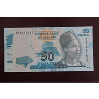 Малави 50 квача 2012 UNC