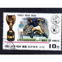 КНДР.Спорт.История чемпионатов мира по футболу.1978.