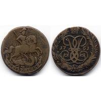 2 копейки 1761, Елизавета Петровна. Коллекционное состояние