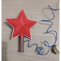 Верхушка звезда СССР на ёлку