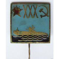 30 лет. 37 дивизия подводных лодок
