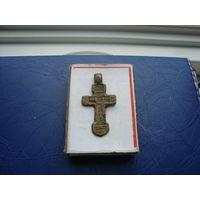 Редкий старинный нательный крестик       (3234)