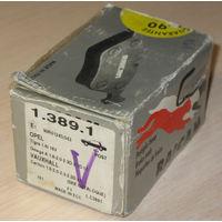 Тормозные колодки опель opel omega tigra Raicam 1.389.1 задние комплект НОВЫЕ