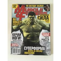 Журнал Muscle and fitness
