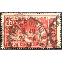 ЦІКАВІЦЬ АБМЕН! 1924, Алімпіяда, 25 сантымаў