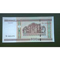500 рублей  серия Вч
