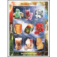 Сомали 1999г. минералы