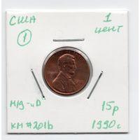 """1 цент США 1990 года (#1 м/д - """"D"""")"""