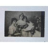 Открытка  1916 г