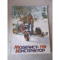 """Журнал """"Моделист-конструктор"""". СССР, 1989 год. Номера 1, 2, 4, 5, 9."""