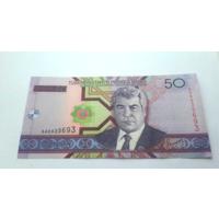 Туркменистан 50 манат 2005 г., UNC
