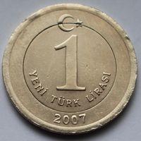 1 лира 2007 Турция
