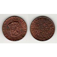Индия(Голланская Ост-Индия) km314 1/2 цент 1945 год (f05)