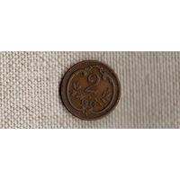 Австрия 2 геллера 1910/(En)