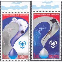 Молдова 2009 фауна Полярный регион пингвин медведь