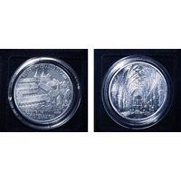 Austria - 2008 - 10 euro - Seckau (quality: BU) 925 Ag, 17.3gr, 32mm