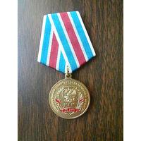 Медаль юбилейная. 10 лет НАК. Национальный Антитеррористический Комитет России. ФСБ РФ. Латунь.
