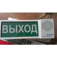 Оповещатель пожарный светозвуковой АСТО 12С/1 выход