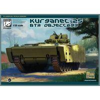 Бронемашина BTR Object 693 Kurganet-25, сборная модель 1/35 Panda Hobby 35024