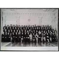 Фото. Аксенов А.Н. с группой ветеранов ВОВ. 9.мая 1975 г. Размер 29,5 х 21,5 см