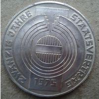Австрия 100 шилингов, 1975 год серебро