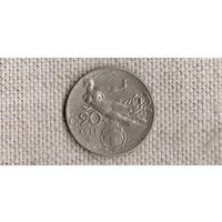 Италия 20 чентезимо 1912 //FV/