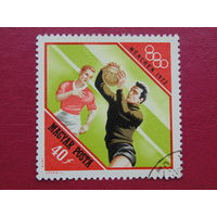 Венгрия 1972г. Спорт.