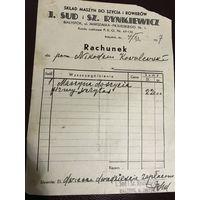 Rachunek Bialystok.1937r.sklad maszyn i rowerow.