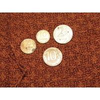 4 монетки