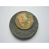 Слепок монет СССР
