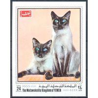 Йемен 1970 кошки. Сиамские, блок
