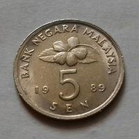 5 сен, Малайзия 1989 г.