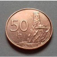 50 геллеров, Словакия 2001 г.