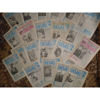 "Газета ""Лечебные письма"",43 номера за 2004-2006 годы."