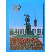 Календарик, Ленинград. Памятник Ленину у Финляндского вокзала, 1987.