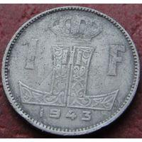 2835:  1 франк 1943 Бельгия