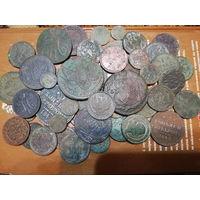 Царские монеты. Распродажа