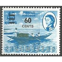 Сейшелы. Королева Елизавета II. Рыбачья пирога. Надпечатка на #202. 1965г. Mi# 217.