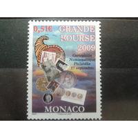 Монако 2009 нумизматика и филателия Михель-1,0 евро гаш